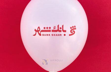 بادکنک تبلیغاتی بانک شهر