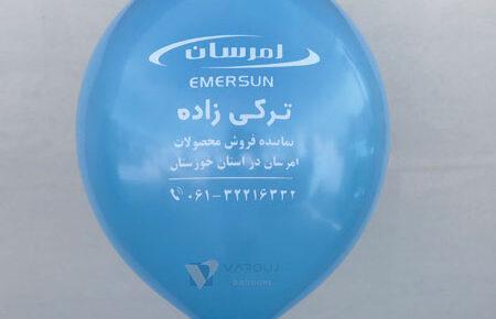 چاپ بادکنک نمایندگی امرسان