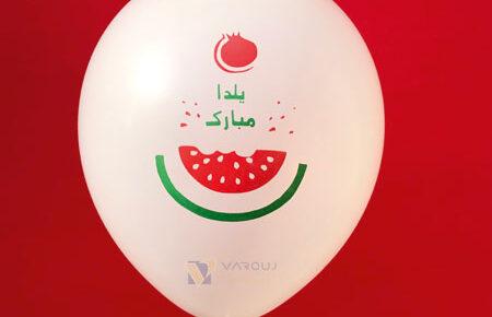 چاپ روی بادکنک شب یلدا
