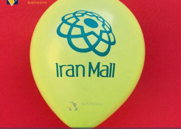 چاپ بادکنک ایران مال